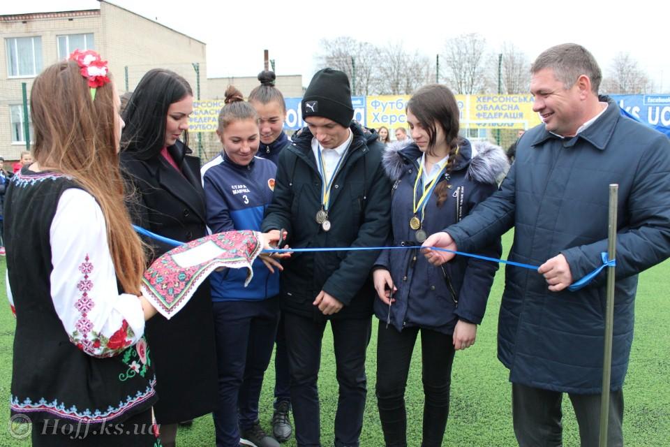 Футболізація Херсонщини триває! У Подо-Калинівці відкрито сучасний спортивний майданчик!