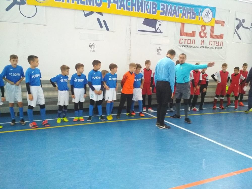 Чемпіонат України з футзалу cеред команд юнаків 2008/2009 р.н.