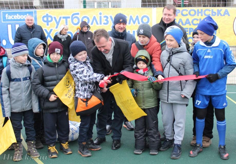 Футболізація Херсонщини продовжується! Відкрито новий спортивний майданчик зі штучним покриттям та території ДЮКФП №5