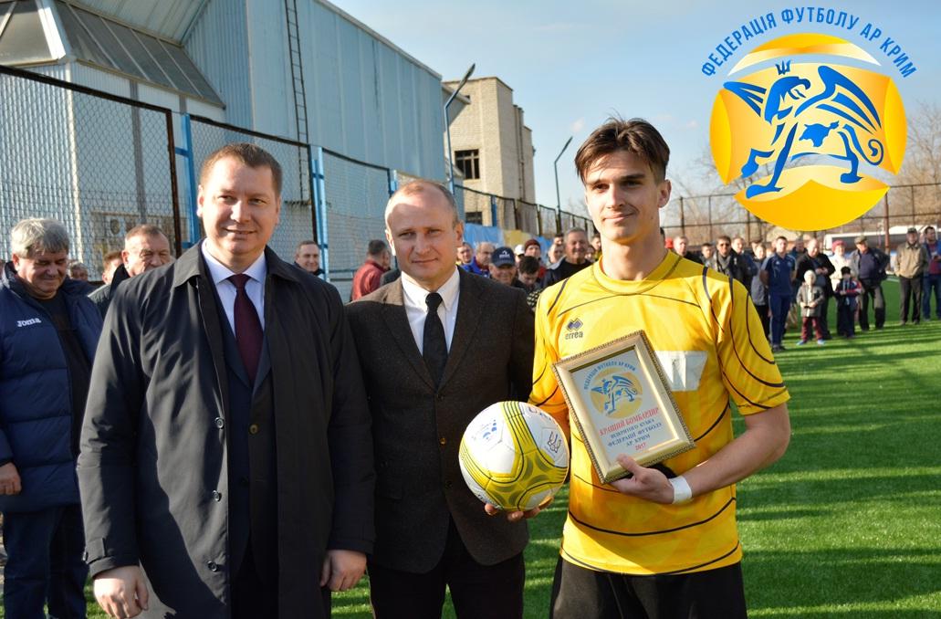 Федерація футболу АР Крим втретє проводитиме Відкритий Кубок Федерації футболу АР Крим.