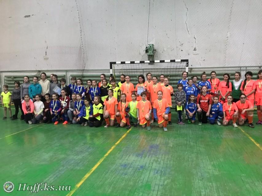 Фінальний етап. Чемпіонт Херсонської області з футзалу серед дівочих команд U-13