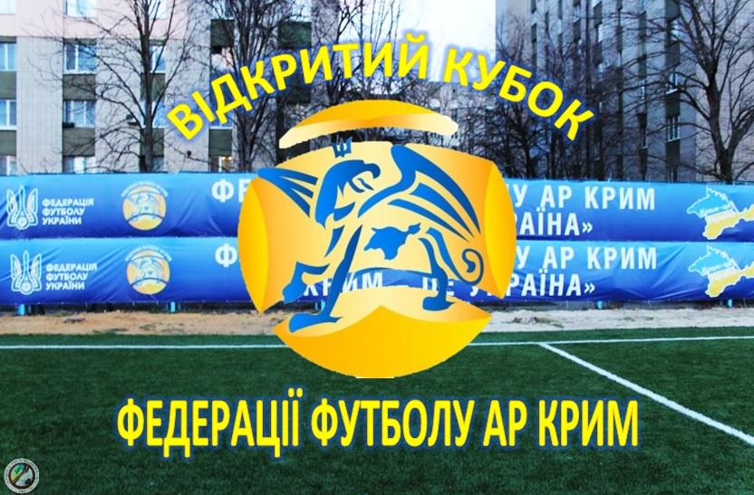 Відкритий Кубок АР Крим 2019. Фінальний день
