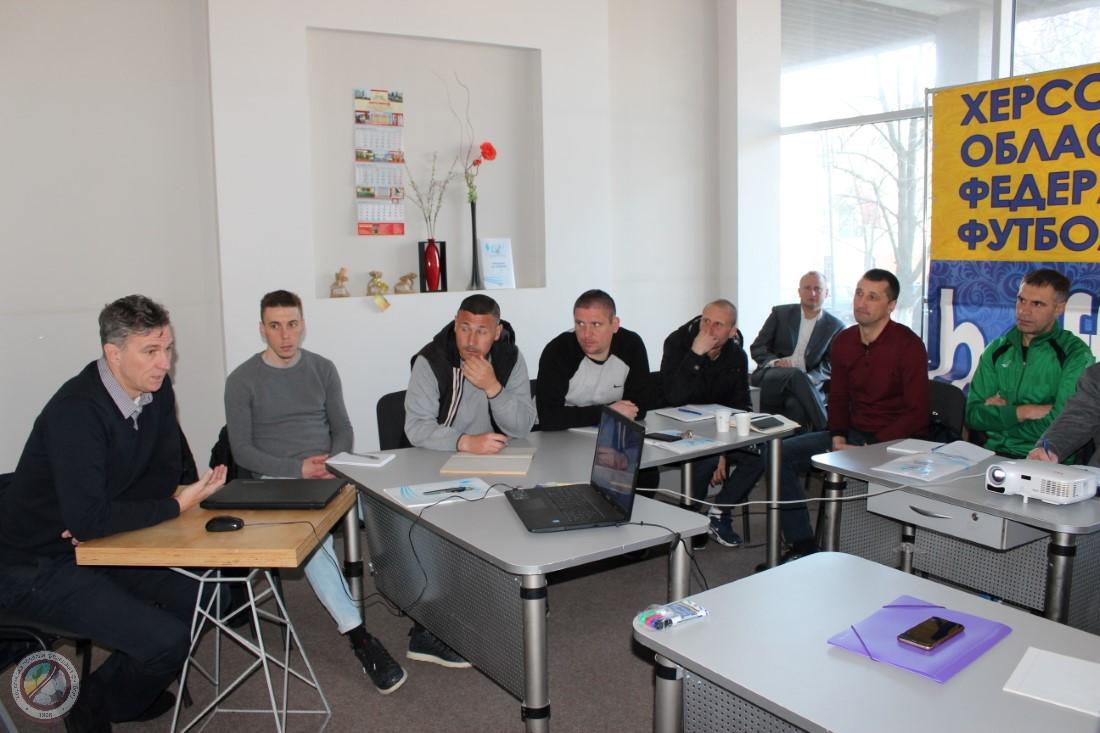 Розпочато ІІ сесію навчання тренерів за програмою «С» – диплому ФФУ