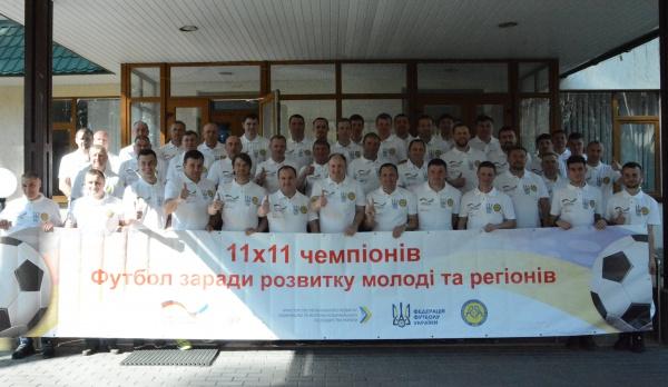 У м. Буча пройшов семінар для менеджерів і лідерів волонтерів аматорських футбольних клубів