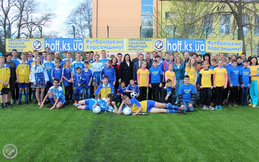 Відкрито футбольний майданчик в Олешківській гімназії