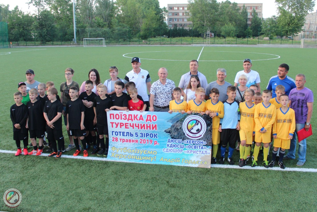 26 травня відбулось організаційне зібрання перед поїздкою юних херсонських футболістів до Туреччини