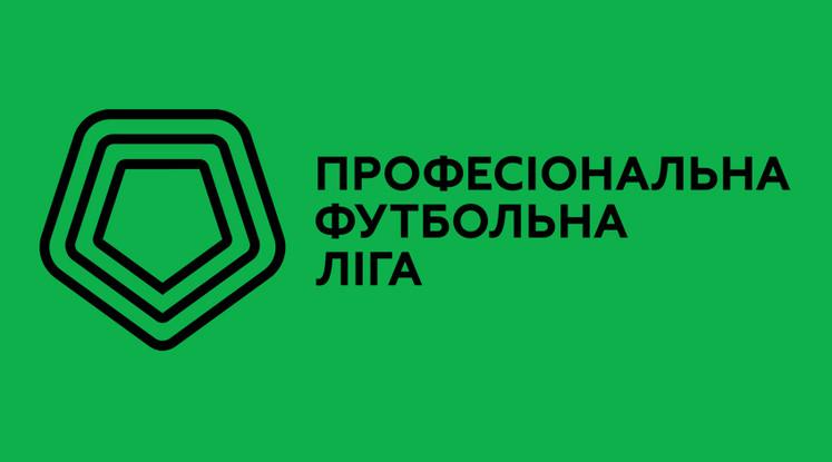 Вторая лига: стал известен состав групп сезона 2019/20