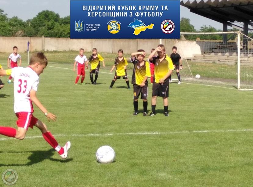 Відкритий Кубок Криму та Херсонщини. Перші результати.