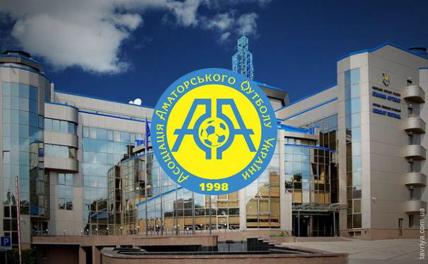 29 у Києві івдбудеться нарада з питань організації та проведення  всеукраїнських змагань з футболу серед аматорських команд наступного сезону –  2019/2020.