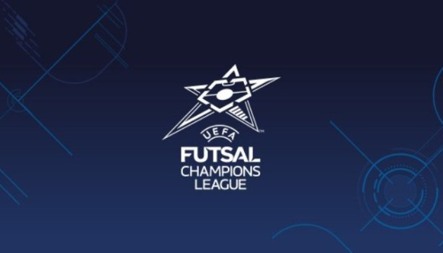 Лига чемпионов: Продэксим едет в Бельгию, соперники – Халле-Гоойк, Бенфика и Араз