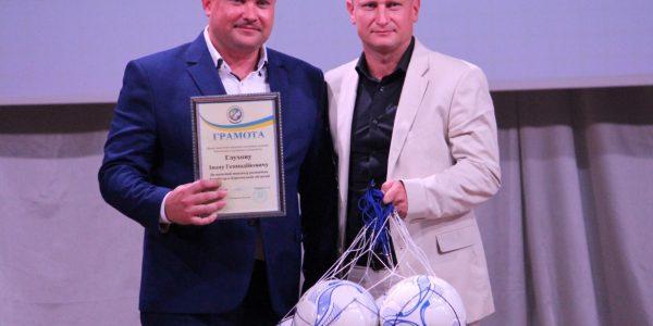 Херсонська обласна федерація футболу привітала з ювілеєм факультет фізичного виховання та спорту ХДУ