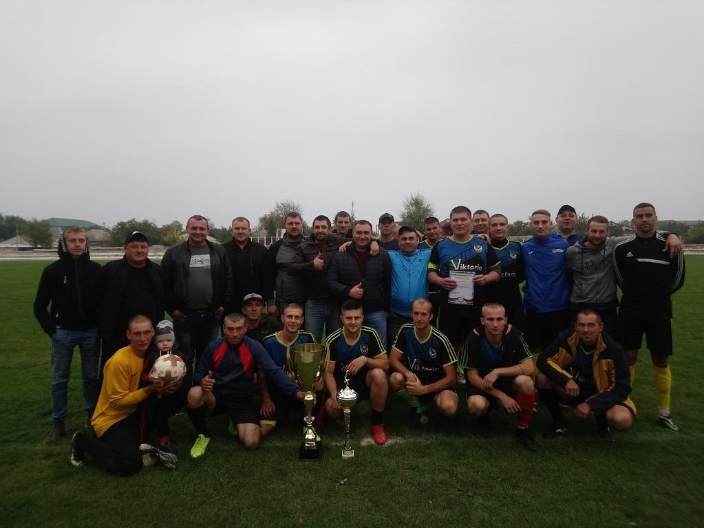Кубок Генічеської районної федерації футболу