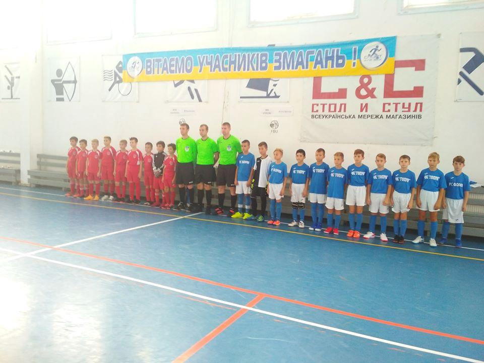 Футзал. В м.Гола Пристань  відбулись ігри чемпіоната України з футзалу серед команд юнаків 2009 р.н. в Південній конференції.