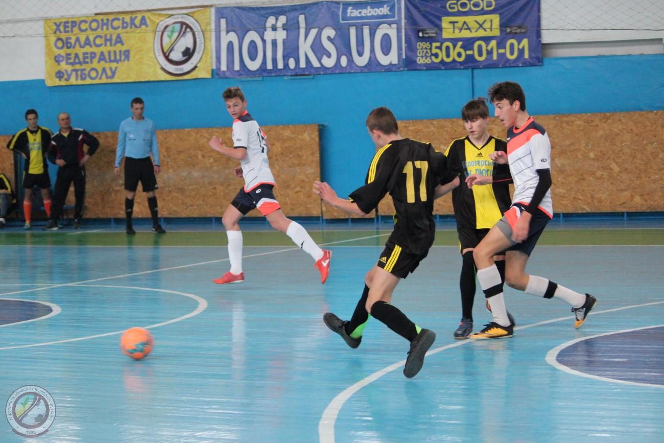 Результати I етапу Чемпіонату Херсонської області з футзалу U-16