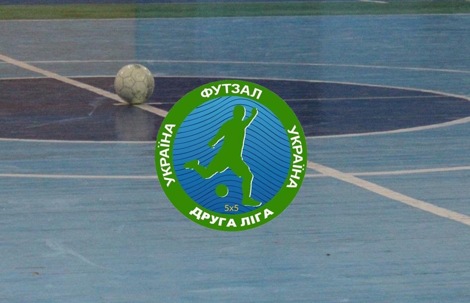 Футзал Чемпіонат України, друга ліга: Anserglob – Арсенал Очаків. ONLINE-TV