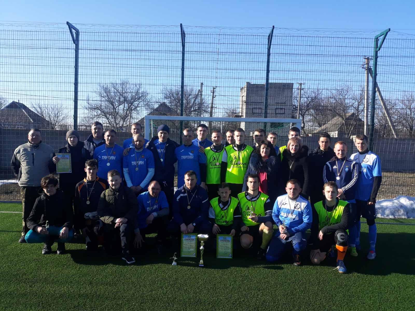 Турнір з міні-футболу пам'яті Юрія Бугаєнка в Нижніх Сірогозах