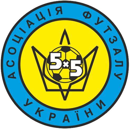 Офіційно: АФУ призупиняє проведення усіх футзальних змагань