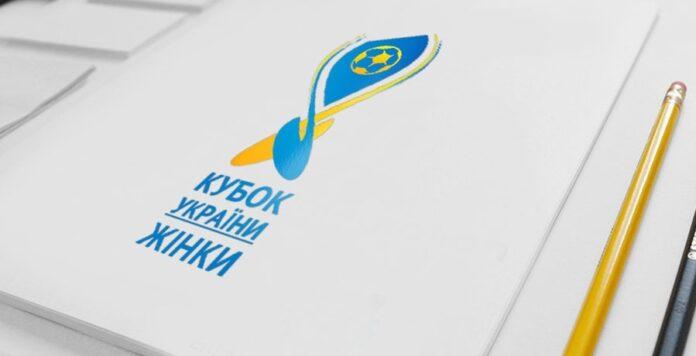 Матчі Кубка України з футболу серед жіночих команд 2019/2020 перенесені на осінь
