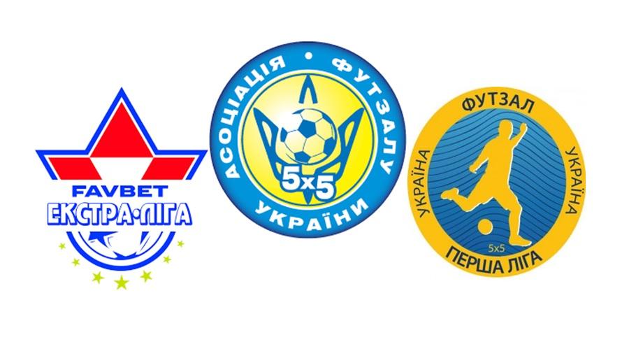 Офіційно: визначено призерів сезону 2019/2020 у Favbet Екстра-лізі та Першій лізі з футзалу