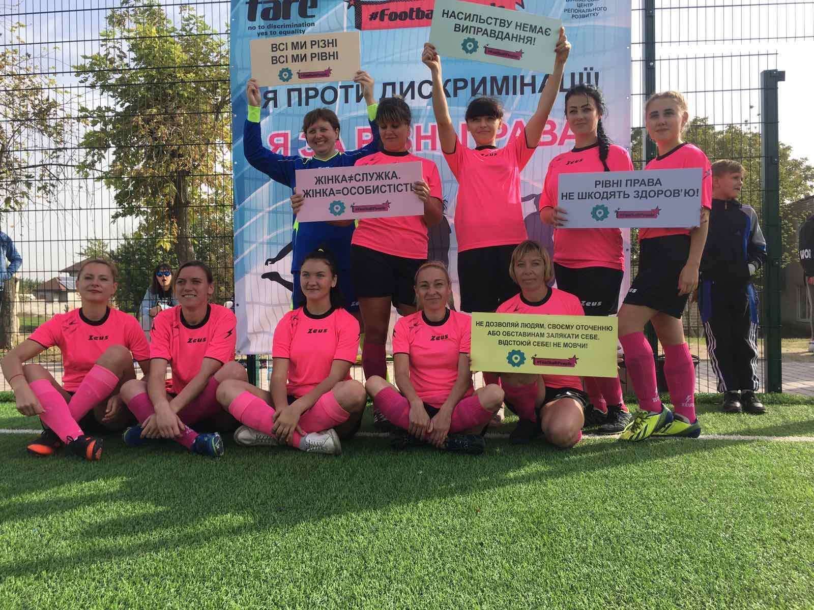"""На Херсонщині відбувся Товариський турнір """"За рівні права!"""" з міні-футболу серед жіночих команд"""