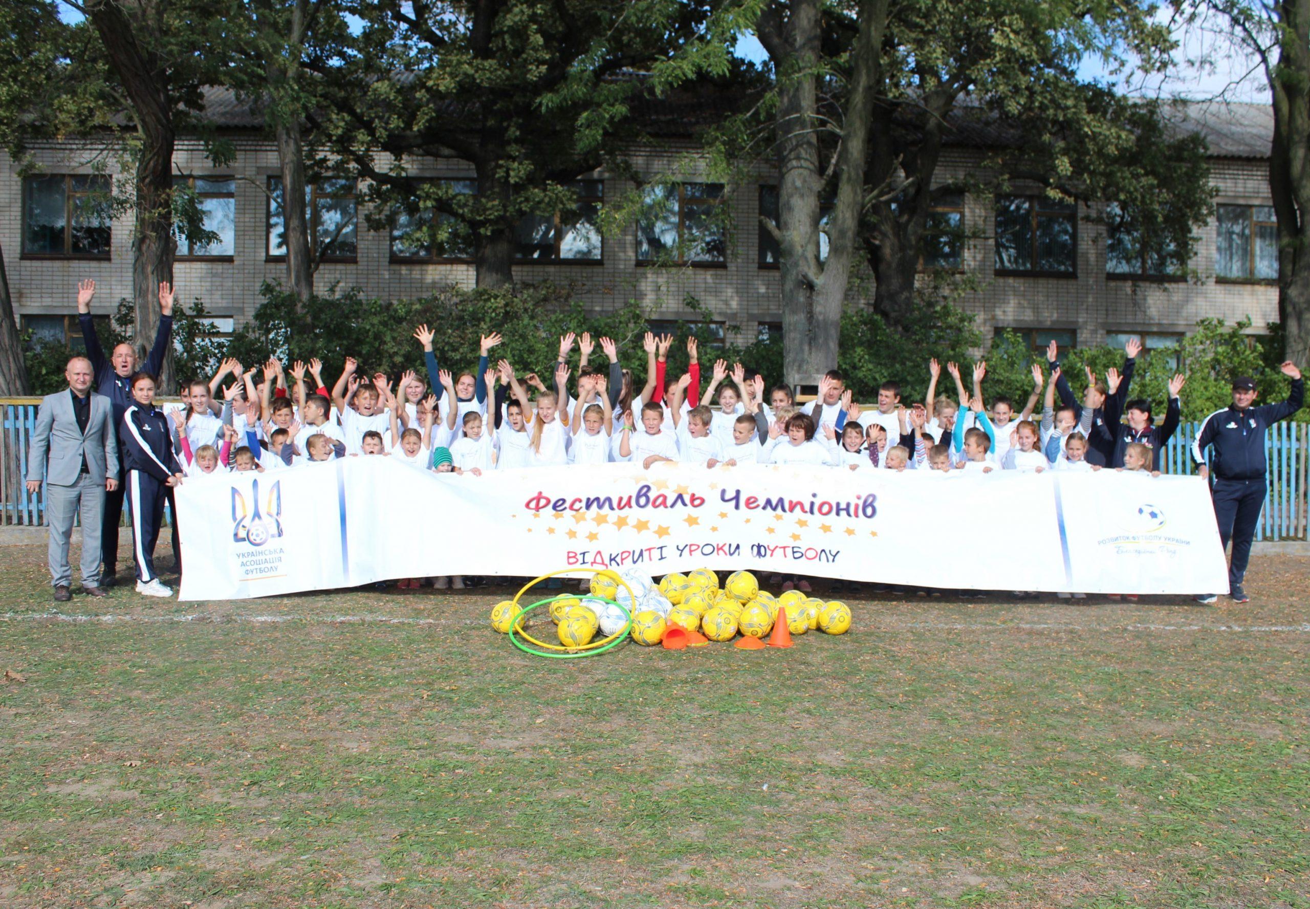 У с. Чорноморське Херсонської області відбувся «Фестиваль чемпіонів»