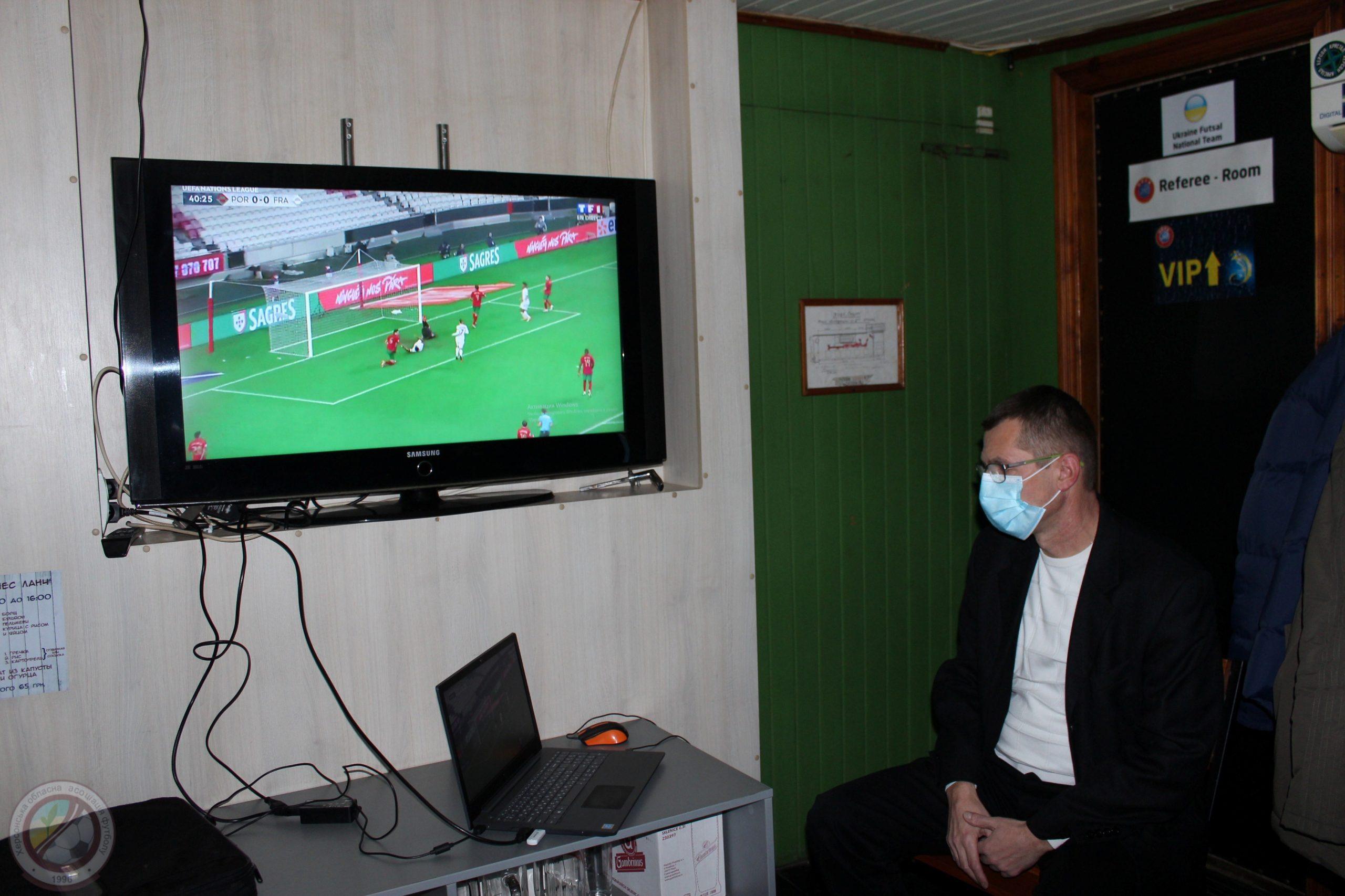 Голова Комітету арбітражу АФУ Сергій Кравцов провів семінар для херсонських та миколаївських арбітрів