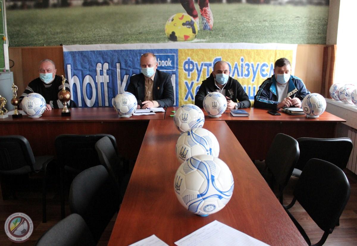 Сьогодні відбулося організаційне зібрання з представниками районних асоціацій (федерацій) футболу та представниками команд Херсонської області