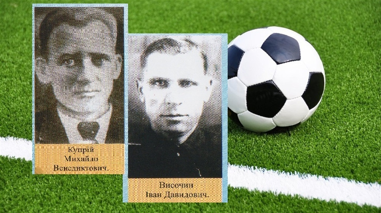 Кубок Нижньосірогозської громади пам'яті І. Височина та М. Купрія