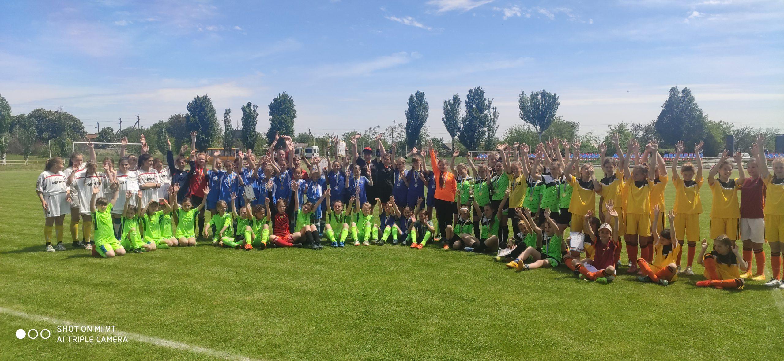 Підсумки чемпіонату Херсонської області з футболу серед дівочих команд WU-14