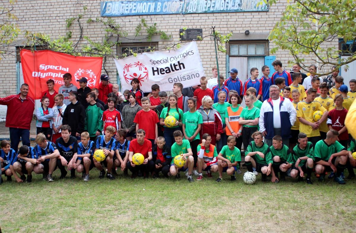 Чемпіонат Херсонської області Спеціальної Олімпіади України з футболу