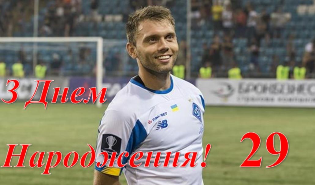 Вітаємо Олександра Караваєва з Днем Народження!