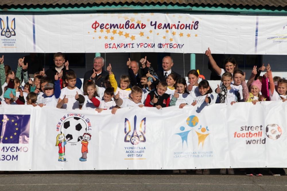 «Фестиваль Чемпіонів» у с. Горностаївка