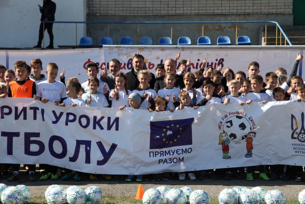 «Фестиваль Чемпіонів» у смт. В. Лепетиха