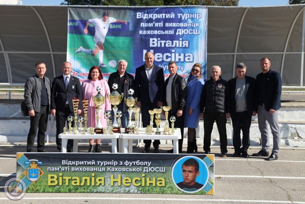 Завершився турнір пам'яті Віталія Несіна.
